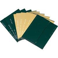 Schweißschutzgläser Standard 001