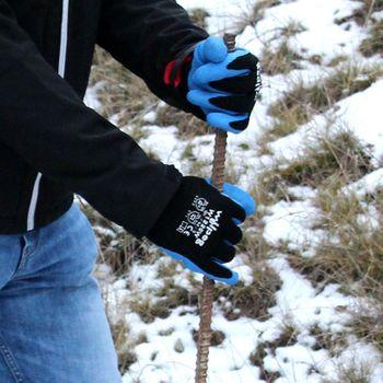 WILPEG Kälteschutz Strickhandschuhe Latex W1220W 6